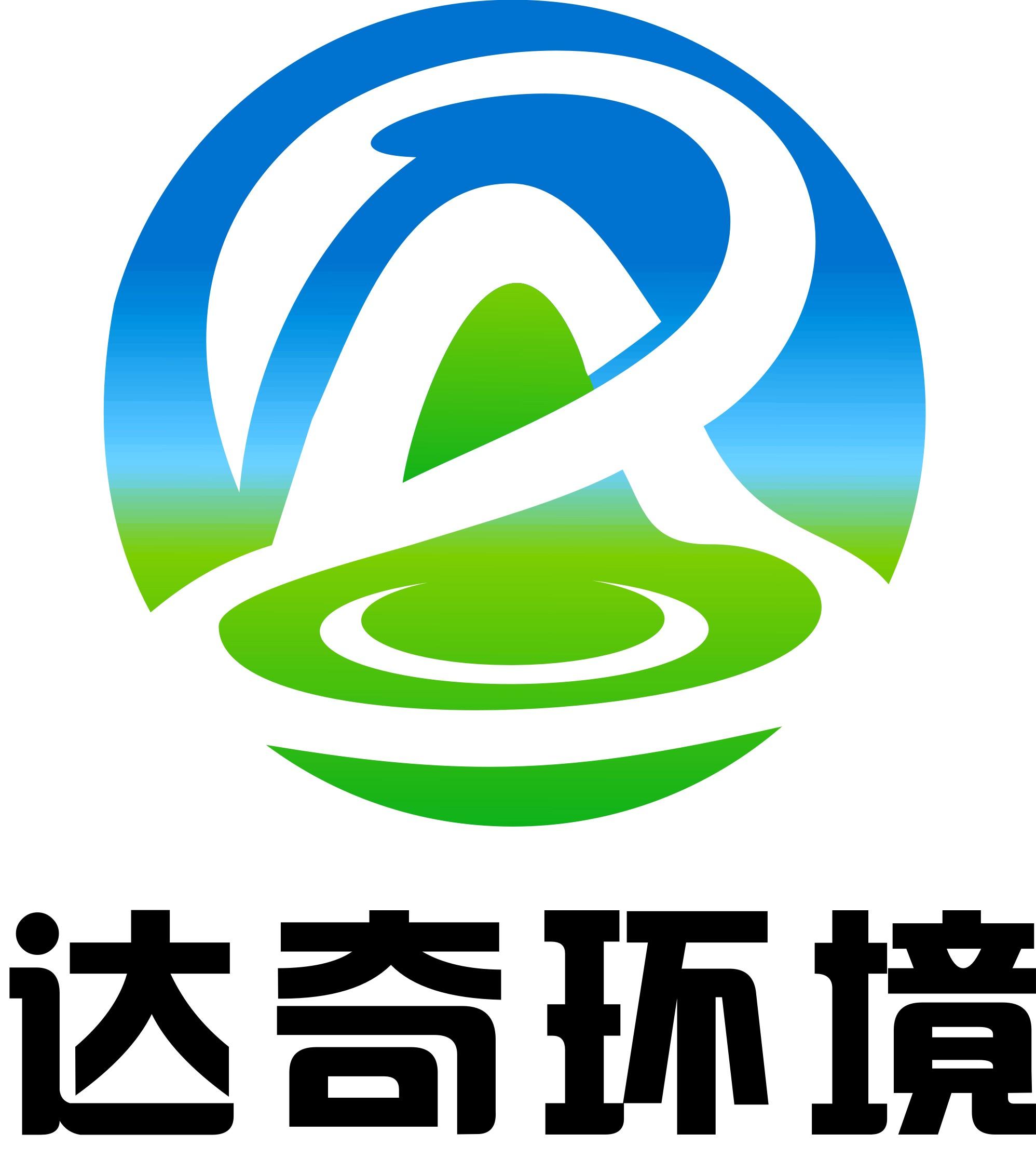达奇环境 新型催化法大气污染治理技术转化平台