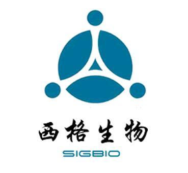上海西格生物科技有限公司