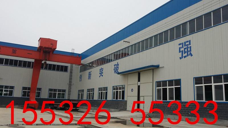 大城县中康保温材料有限公司