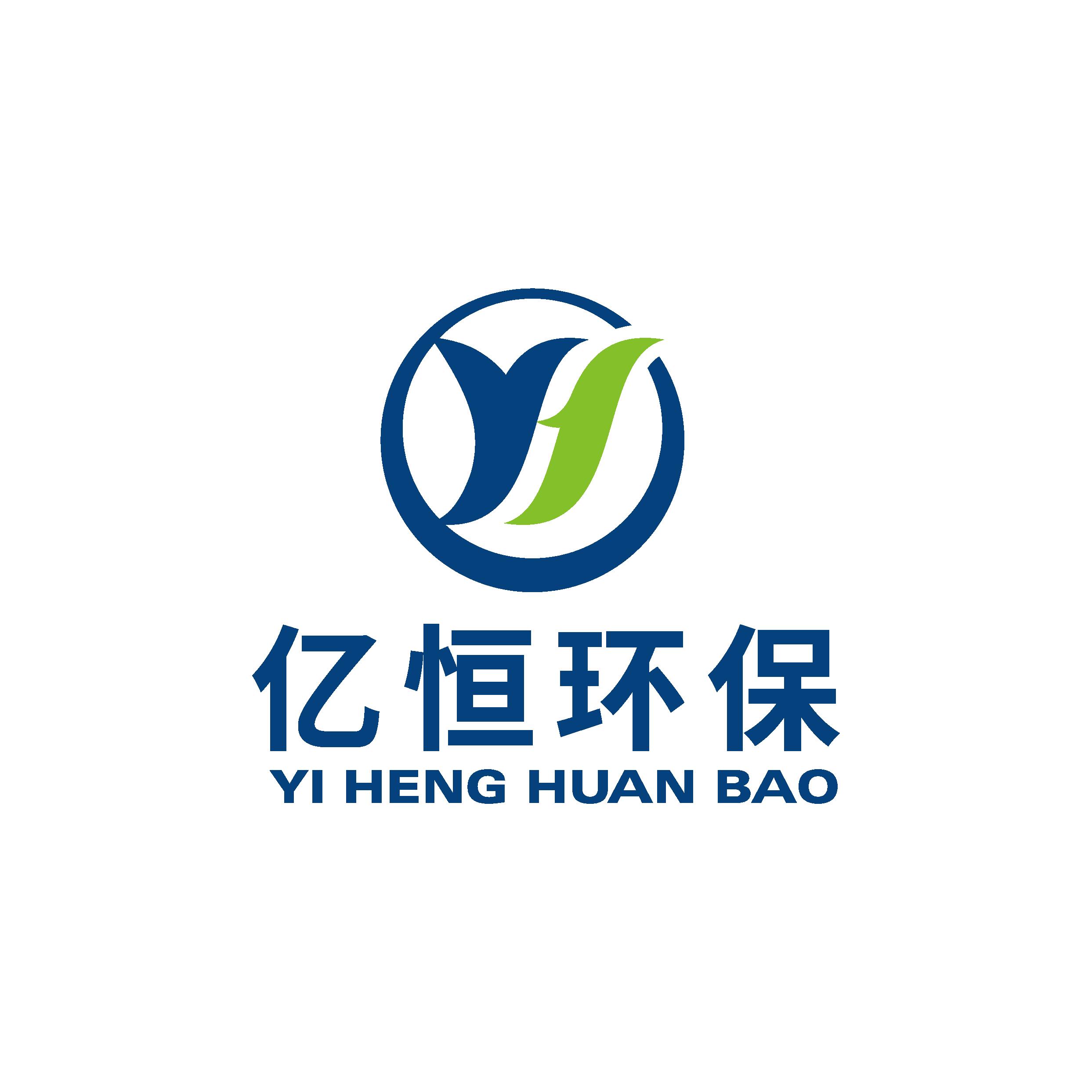 南京亿恒环保设备有限公司