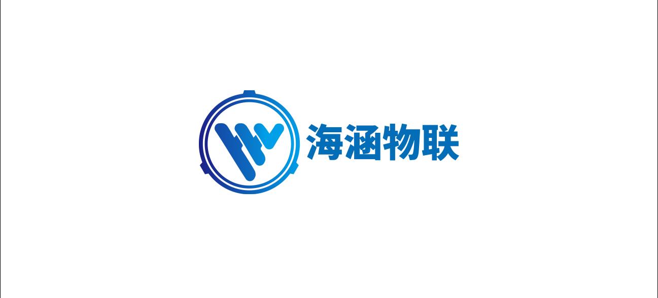 武汉海涵立科技有限公司