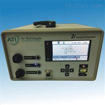 TDA-2I高效检漏气溶胶光度计