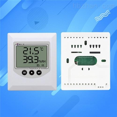 工业温湿度计高精度壁挂吸顶档案馆变送器