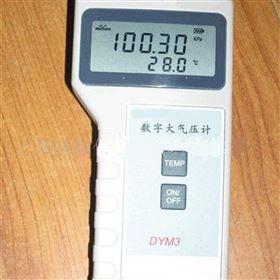 DYM3-01便携式气压计