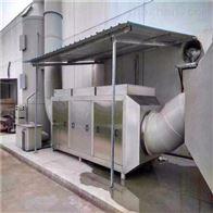 食品加工车间废气净化设备