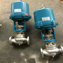 ZRSM-16 DN150电动套筒调节阀