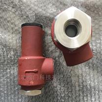 工业冷冻安全阀BTA-12C300C DN15 20 25