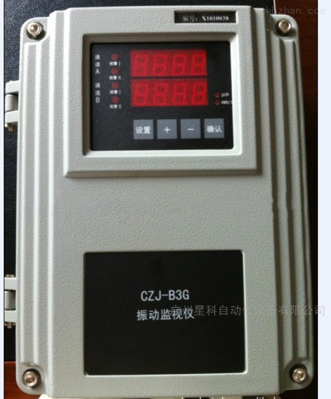 JY2001甲烷氧气两用检测报警仪表