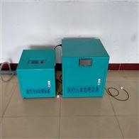 小型牙科门诊选用污水处理设备