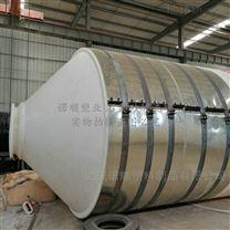 大容量锥底石英砂酸洗容器