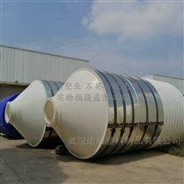 30吨锥底储罐 PE滚塑锥形桶