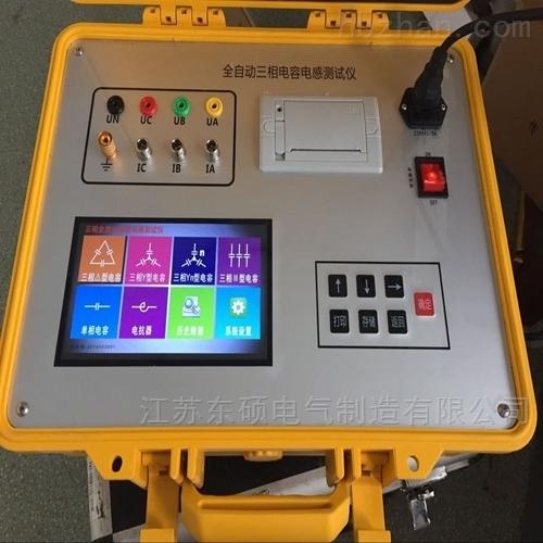 三级承装修试设备-低价供应电容电感测试仪