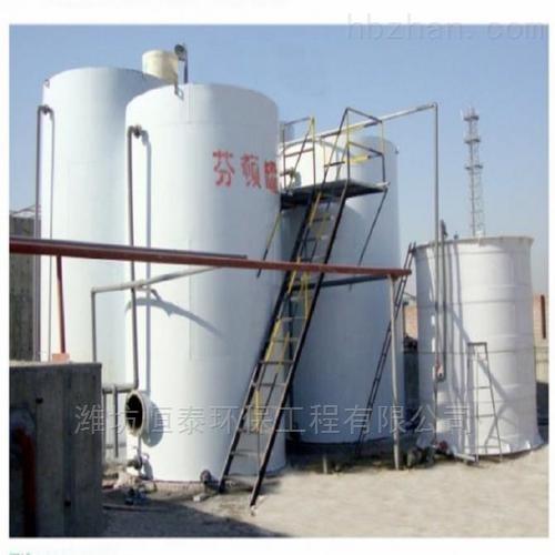 唐山市芬顿反应器配置清单