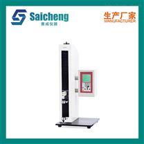 薄膜拉伸性能检测试验机