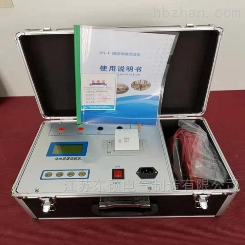 三级承装修试设备-接地导通测试仪价格