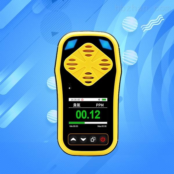 臭氧检测仪便携手持式臭氧气体传感器