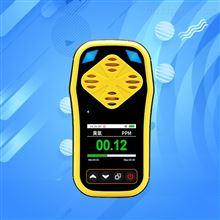臭氧气体传感器变送器