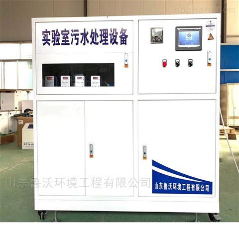 PCR实验室污水处理系统规格参数