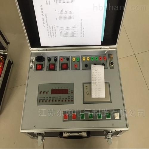三级承装修试设备-抗干扰断路器特性测试仪
