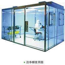 广东广州番禺区白云区开发区科学城洁净棚