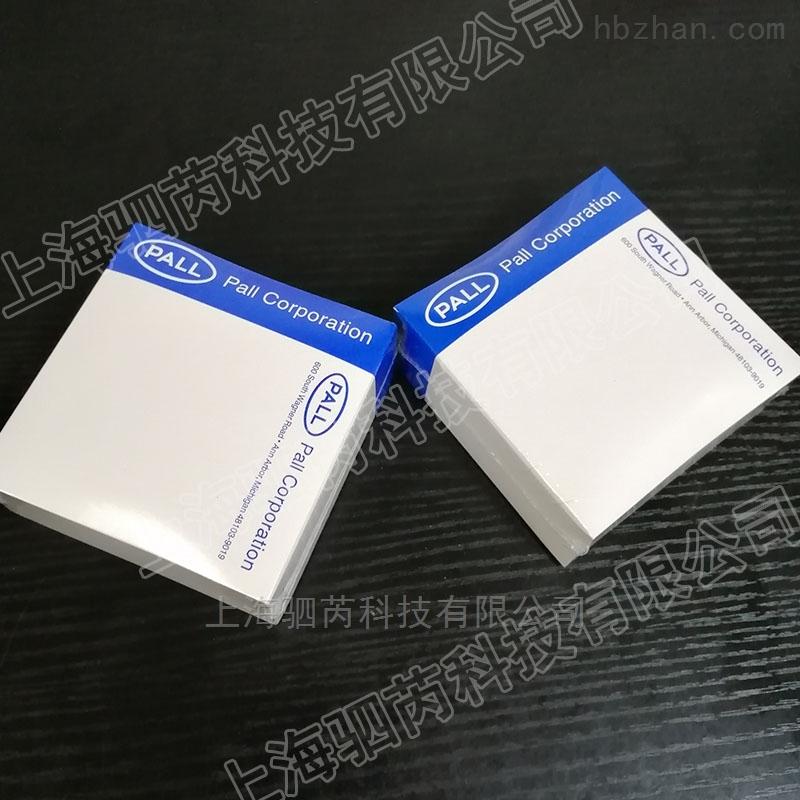 颇尔聚醚砜除菌过滤膜孔径0.45um