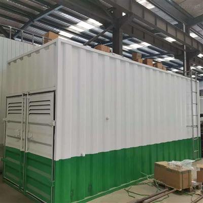 RC重庆生活污水处理设备方案