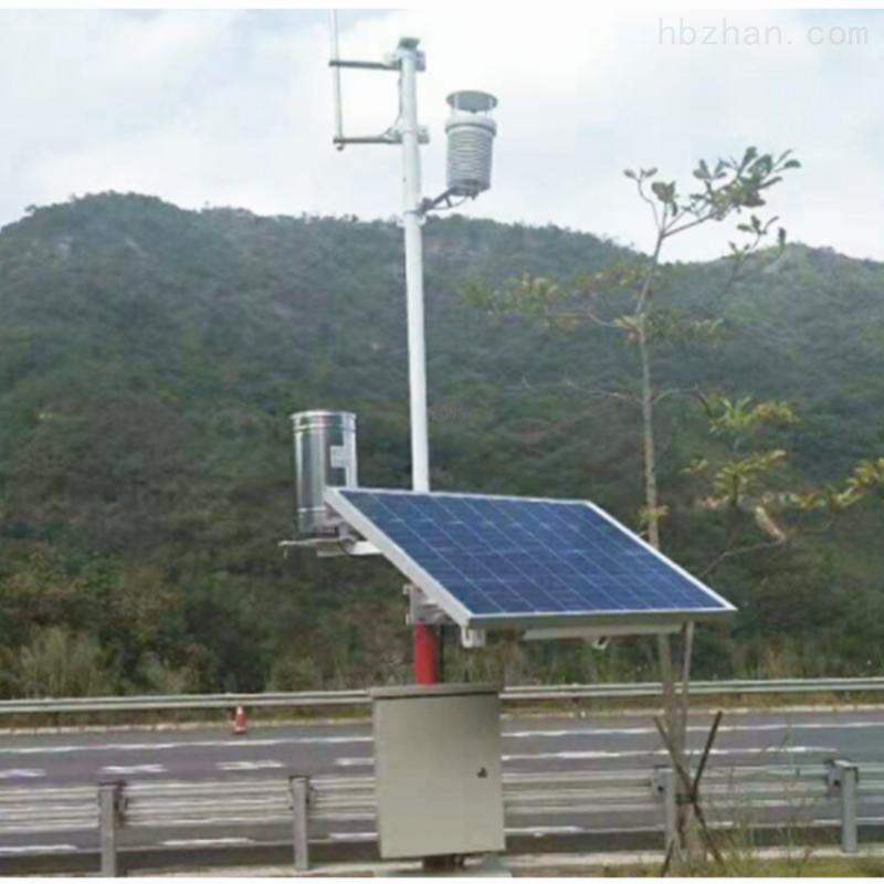 自动雨量水位监测系统