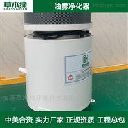 机械式油雾分离器