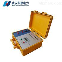 HDXC-5A 电力华宇平台网址授权开户网站消磁分析仪