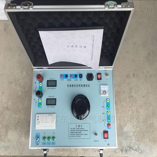 三级电力承试-互感器伏安特性测试仪现货