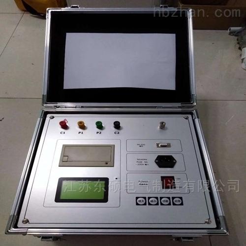 三级电力承试设备-接地电阻测试仪厂家直销