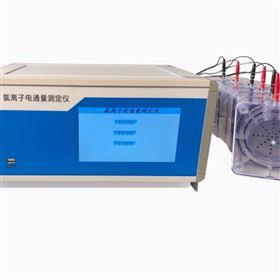 DTL-T氯离子电通量测定仪