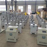 HS-600医院污水处理设备