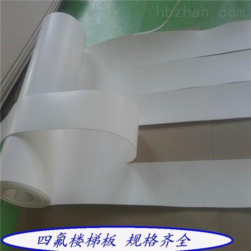 聚四氟乙烯滑动支座楼梯板一般多少钱