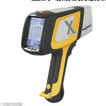 便携式X射线荧光光谱分析仪