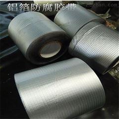 10cm丁基铝箔防水胶带常用规格尺寸