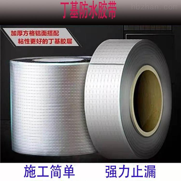 铝箔丁基防水胶带近期价格