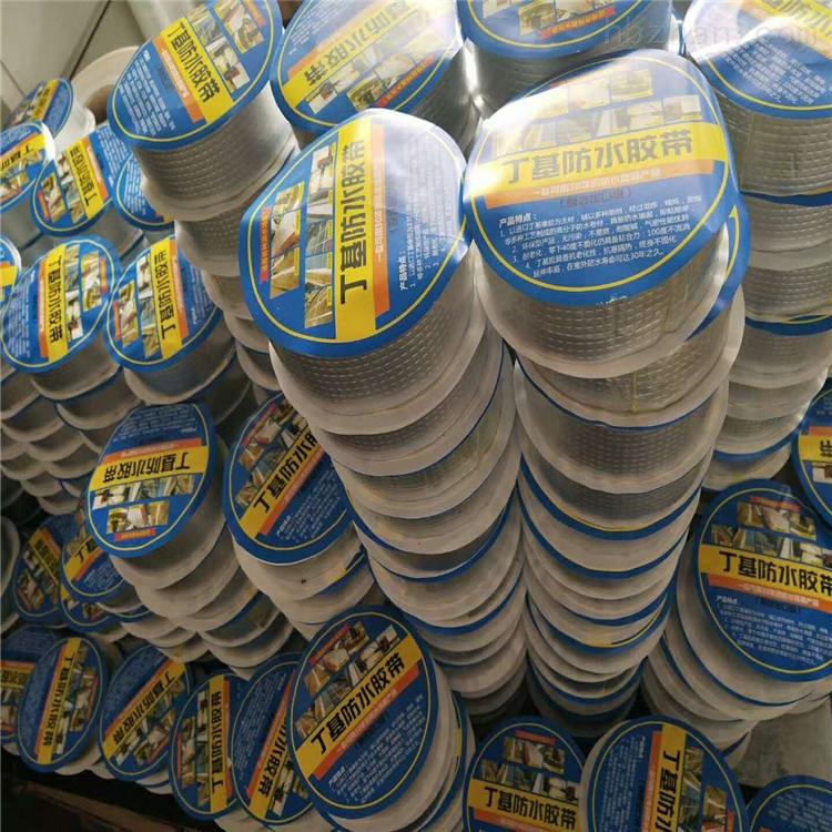 方格铝箔防水胶带性能