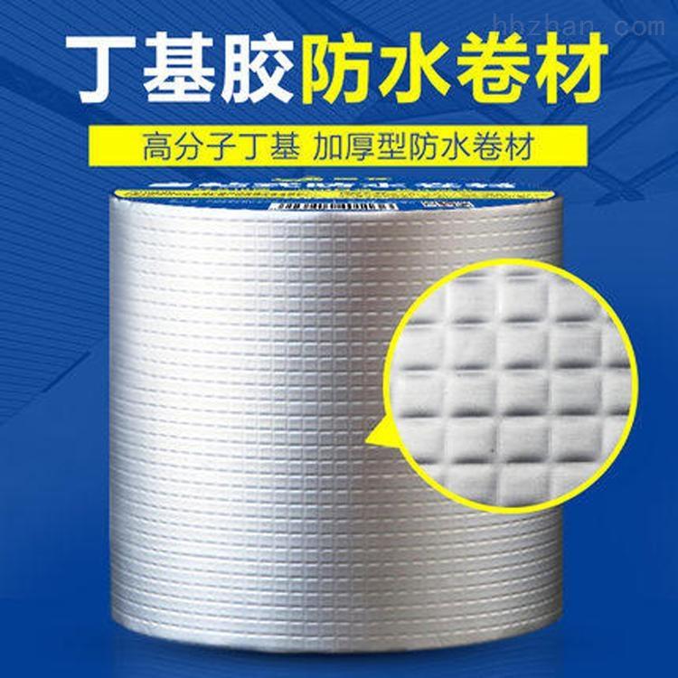 网格铝箔止漏胶带专供厂家
