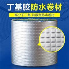 屋顶用铝箔防水胶带有几种规格