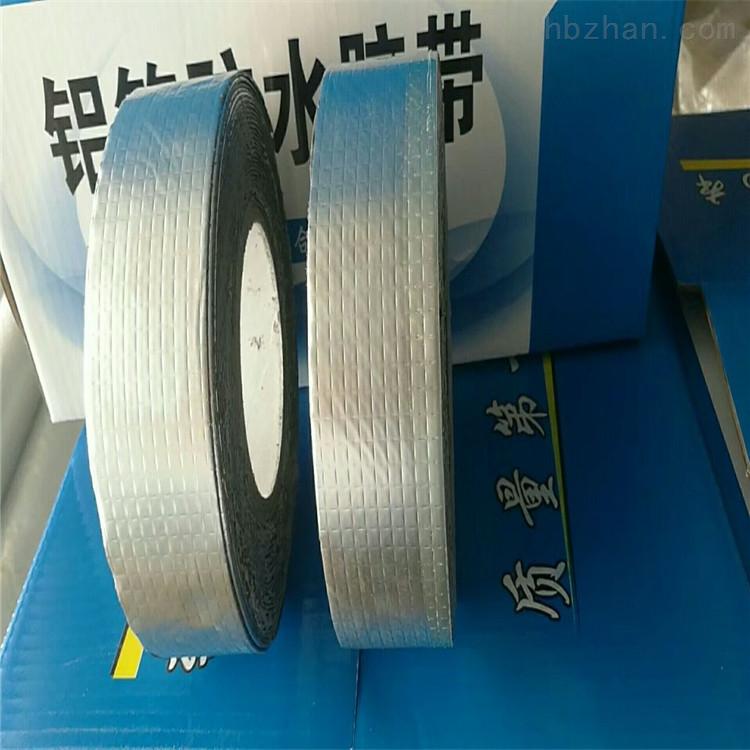 自粘性丁基防水胶带一般宽度10、15、20cm