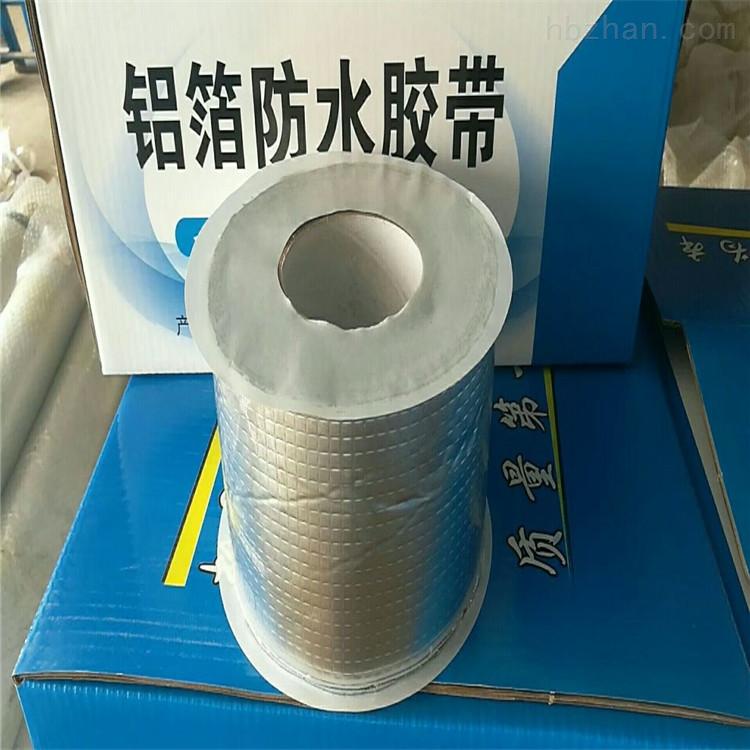 铝箔防水胶带多少钱一平米
