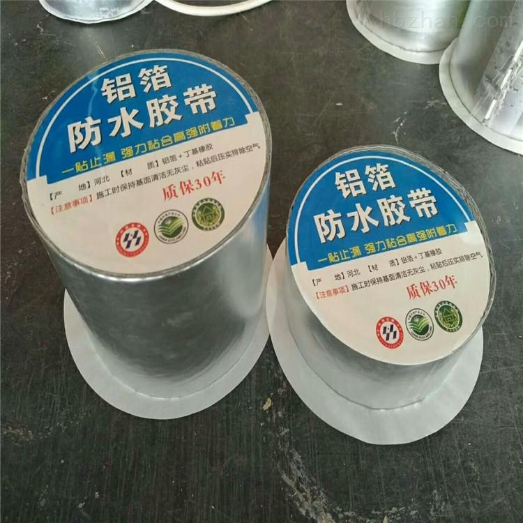 高分子丁基防水胶带生产厂家