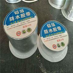 自粘型防水胶带多少钱一米