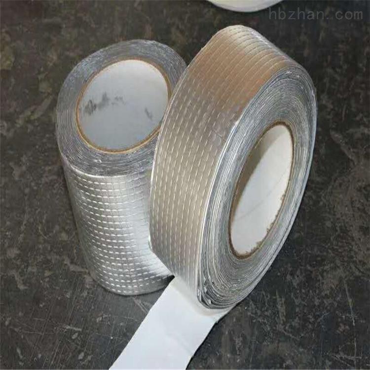 屋顶用铝箔防水胶带一平米报价