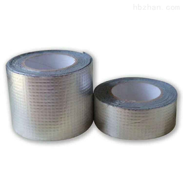 网格铝箔丁基胶带常规尺寸