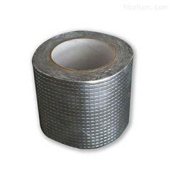 30cm宽铝箔防水胶带多少钱一平米