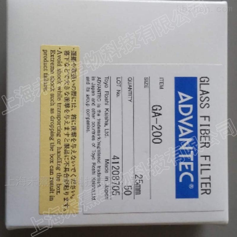 日本东洋GA200滤纸25mm玻璃纤维滤纸