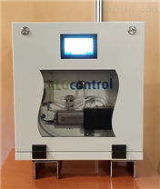 ALGControl藻类荧光在线监测仪
