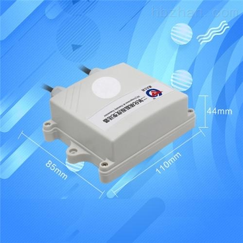 二氧化硫变送器485气体浓度检测仪